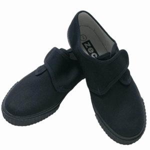 School Velcro Plimsolls